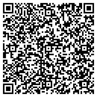 QR-код с контактной информацией организации РАЙХЕРТ ТОО