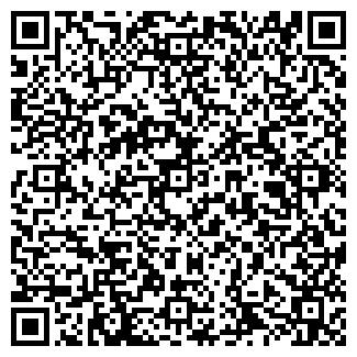 QR-код с контактной информацией организации НИГИНА