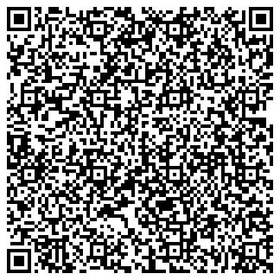 QR-код с контактной информацией организации САТ ЦЕНТРАЛЬНО-АЗИАТСКАЯ ТУРИСТИЧЕСКАЯ КОРПОРАЦИЯ КАРАГАНДИНСКИЙ ФИЛИАЛ