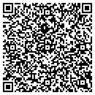 QR-код с контактной информацией организации ПАРАДИЗ