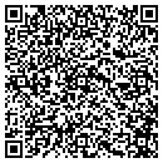 QR-код с контактной информацией организации САША