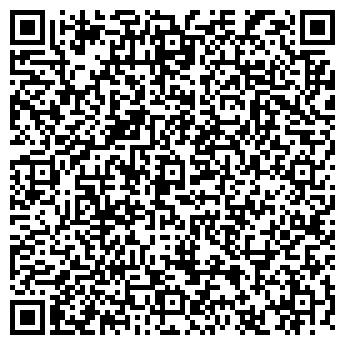 QR-код с контактной информацией организации ЭКСПРОМТ 2000, СТУДИЯ КРАСОТЫ