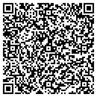 QR-код с контактной информацией организации ЭЛЛА ЛЮКС