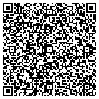 QR-код с контактной информацией организации ЭКСПРОМТ СТУДИЯ КРАСОТЫ