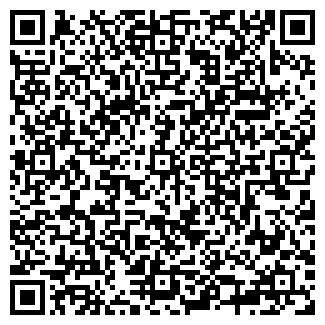 QR-код с контактной информацией организации АТЕЛЬЕ МАРИЯ