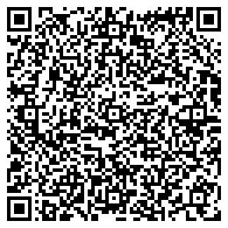 QR-код с контактной информацией организации АТЕЛЬЕ ЛАЗУРИТ
