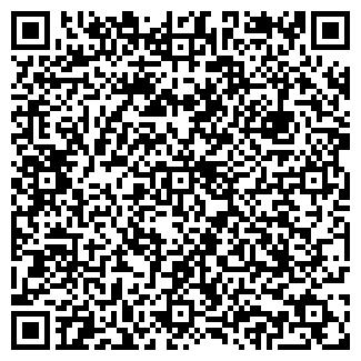 QR-код с контактной информацией организации АКВА, ПРАЧЕЧНАЯ