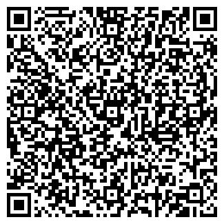 QR-код с контактной информацией организации ОМУС, ООО