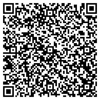 QR-код с контактной информацией организации ОРСКОЕ РСУ № 2