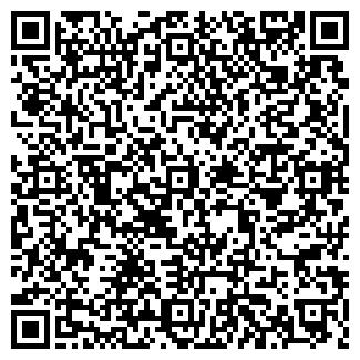QR-код с контактной информацией организации ПРОМСТРОЙ