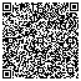 QR-код с контактной информацией организации СТРОЙВЕСТ