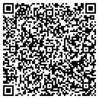 QR-код с контактной информацией организации УРАЛ КРОВ