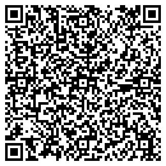 QR-код с контактной информацией организации АЛЬФА ПОЛ-М