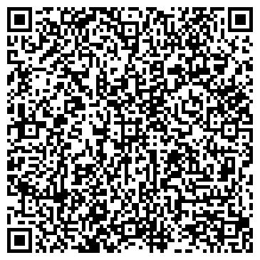 QR-код с контактной информацией организации ОРСКАЯ РЕМОНТНО-СТРОИТЕЛЬНАЯ КОМПАНИЯ