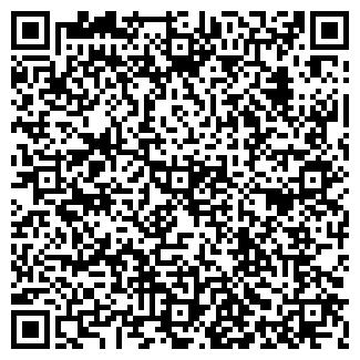 QR-код с контактной информацией организации ПЛАСТИК