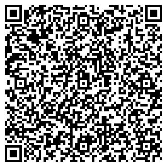 QR-код с контактной информацией организации ЭЙР КАЗАХСТАН ТУР ТОО