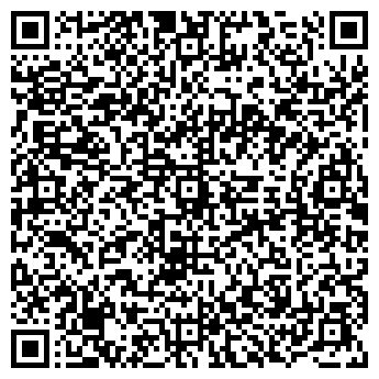 """QR-код с контактной информацией организации Магазин  """"МАСТЕРОК"""""""