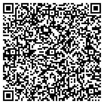 QR-код с контактной информацией организации МАСТЕР НАСТРОЕНИЯ