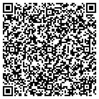 QR-код с контактной информацией организации ПРАЗДНИЧНЫЙ СЕРВИС