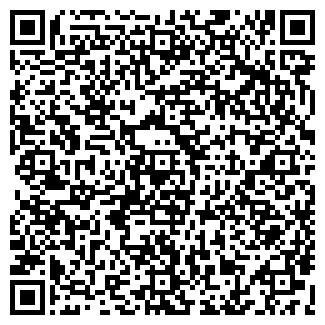 QR-код с контактной информацией организации МИР ЦИФРОВОЙ ПЕЧАТИ