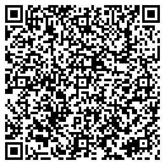 QR-код с контактной информацией организации ФОРМАТ ФОТО
