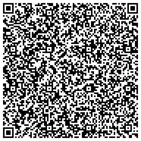 QR-код с контактной информацией организации ИП «МАГИЯ СНА»