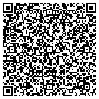 QR-код с контактной информацией организации ООО ЛЕДНИКОВЫЙ ПЕРИОД-2007