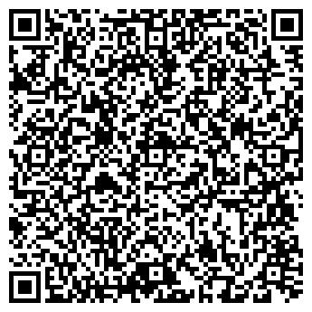 """QR-код с контактной информацией организации """"Аста-Сервис"""""""