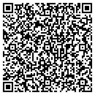 QR-код с контактной информацией организации VENTCOM