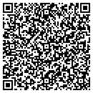 QR-код с контактной информацией организации PREMIERA