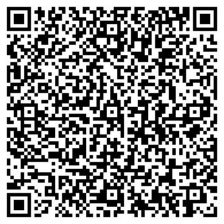 QR-код с контактной информацией организации СК КОНТИНЕНТ