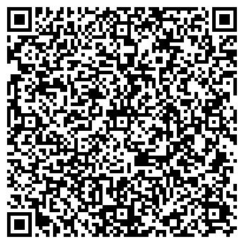 QR-код с контактной информацией организации ЭФФЕКТ, КОМПАНИЯ