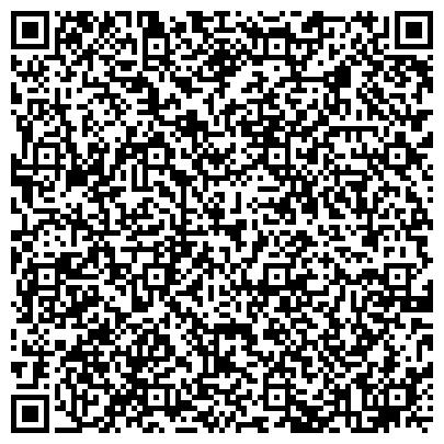 QR-код с контактной информацией организации ВЫМПЕЛ ЛЕЧЕБНО-ПРОФИЛАКТИЧЕСКИЙ ЦЕНТР ООО СТОМАТОЛОГИЧЕСКАЯ ПОЛИКЛИНИКА