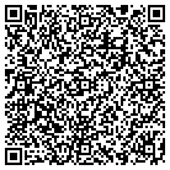 QR-код с контактной информацией организации БЕРЕЗКА, СТОЛЯРНЫЙ ЦЕХ