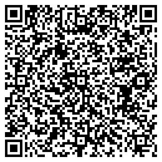 QR-код с контактной информацией организации СЕРВЭКС