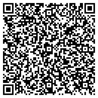 QR-код с контактной информацией организации СТОЛЯРНЫЙ ЦЕХ