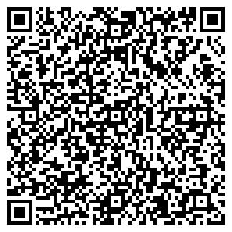 QR-код с контактной информацией организации ООО ФЕМИДА
