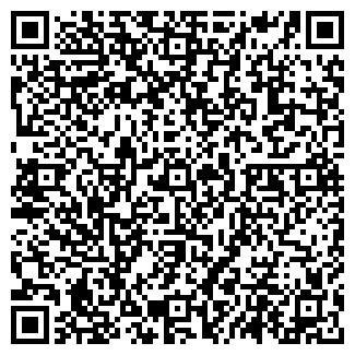 QR-код с контактной информацией организации САТ ТВ, ФИРМА