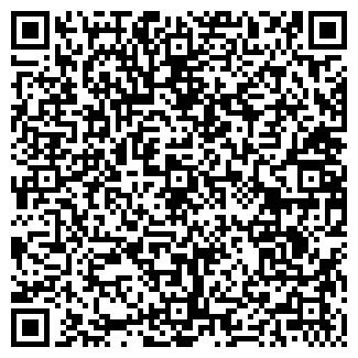 QR-код с контактной информацией организации РЕМСОТ