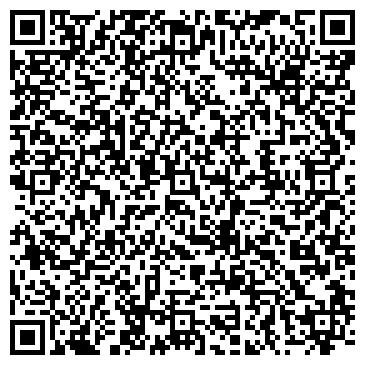 QR-код с контактной информацией организации РЕМОНТ МОБИЛЬНЫХ ТЕЛЕФОНОВ, ЦИФРОВОЙ ТЕХНИКИ