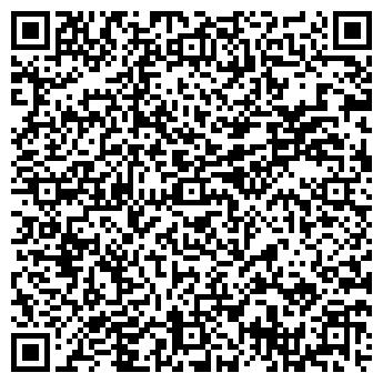 QR-код с контактной информацией организации ДАЙДЖЕСТ ТУР