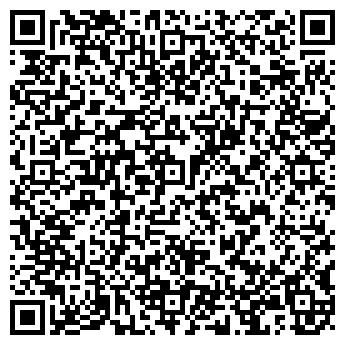 QR-код с контактной информацией организации ПОЛИКЛИНИКА №3 ГБ №6