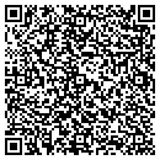 QR-код с контактной информацией организации ДАНТИСТ ПЛЮС