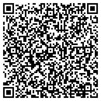 QR-код с контактной информацией организации СТОМЭКОНОМ