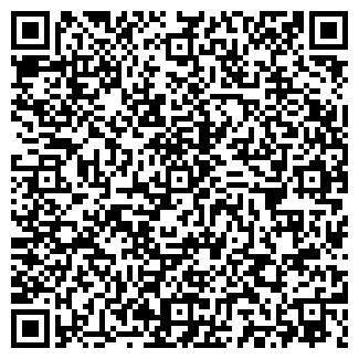 QR-код с контактной информацией организации СТОМАТОЛОГ