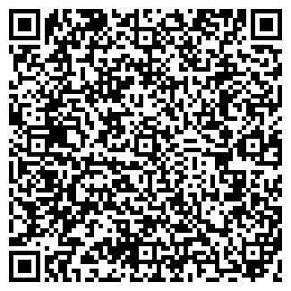 QR-код с контактной информацией организации СМАЙЛ-ДЕНТ