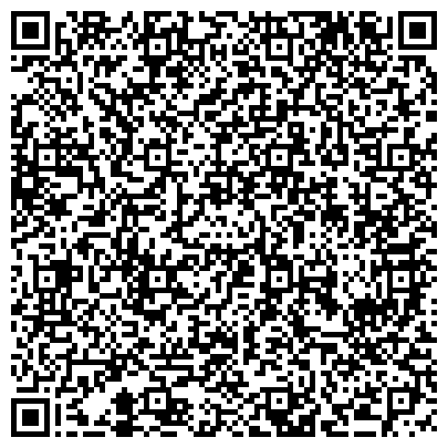 """QR-код с контактной информацией организации Медицинский центр """"Стомакс"""""""