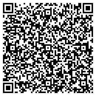 QR-код с контактной информацией организации ОРТОДОНТ