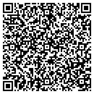 QR-код с контактной информацией организации LADY DENT