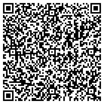 QR-код с контактной информацией организации СТОМАТОЛОГИЯ УЛЫБКА